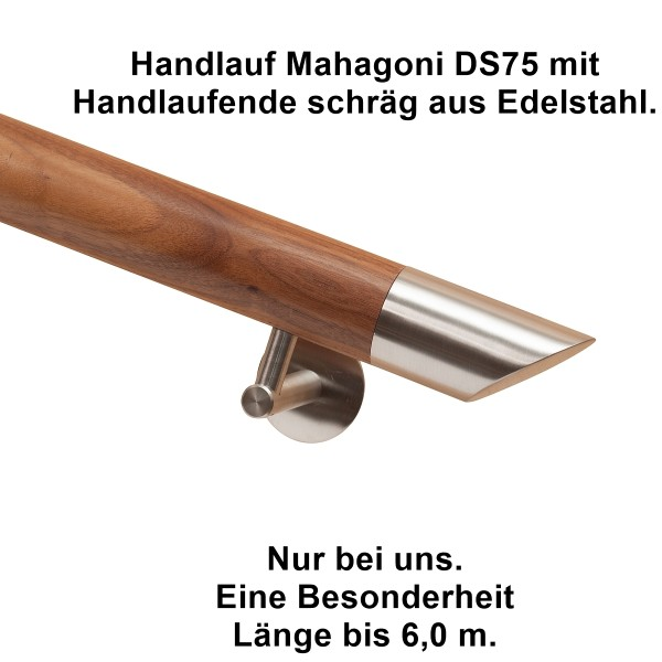 Handlauf Mahagoni DS75 mit beidseitigen Handlaufenden Edelstahl